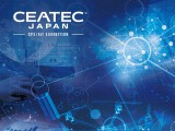 2019日本电子展CEATEC-日本电子高新科技博览会