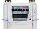 供应G2.5型NB物联网智能家用膜式燃气表