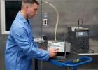 第三方GMP温度验证服务、灭菌柜验证、冻干机验证等