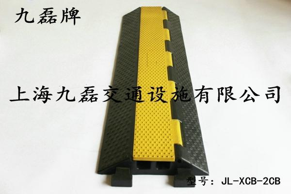 JL-XCB-2CB (1)