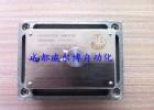 FCS-G1/2A4P-VRX/24VDC流量开关