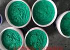 环氧玻璃鳞片防腐专业施工价格