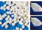 高效阻燃母粒FW401,纤维级功能母粒