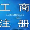 北京武术培训公司转让 转让北京武术培训公司