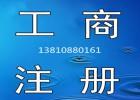 北京书法培训公司转让 转让北京书法培训公司