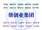 北京投资公司地址解异常安全有保障