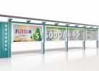徐州学校宣传栏厂,太阳能系统滚动灯箱宣传栏图片,小区宣传栏