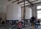 15立方锥底PE水桶/15吨塑料漏斗罐