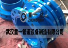 在线直销伸缩接头、武汉重一管道厂家生产、订购点击咨询