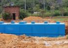 美麗鄉村改造廢水處理系統