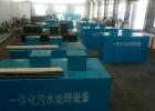 乳制品廠污水消毒處理設備