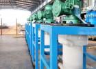 废水中含萘磺酸处理方法设备