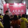 2019年艾灸展-中医艾灸展-北京艾灸产品展-北京艾灸仪器展