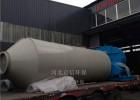 河北水喷淋废气净化塔厂家工业废气净化降温设备