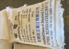 柳钢硫酸铵21含量批发   稀土开采原料   化肥原料