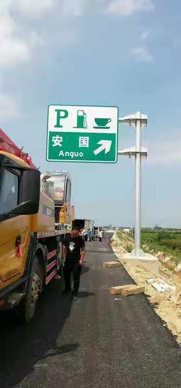 热镀锌道路指示牌交通标志杆