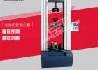 门式木板拉力试验机噪音低坚固耐用可定制