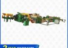 中国新款简约型分条机供货商