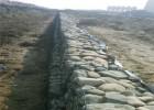 护坡格宾网厂家、铅丝石笼护岸