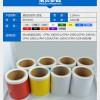 MAXCPMG3C专用贴纸SLS112齿孔型bepop打印纸