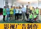 广州不锈钢企业宣传片视频拍摄制作五金广告光影飞凡
