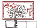 杭州汉皇墙体彩绘机厂家 彩绘机使用教程