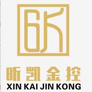 昕凯金控(北京)企业管理公司