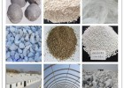 高镁粉生产厂家