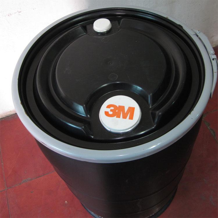 3M吸湿排汗易去污剂FC-226