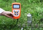 全自动土壤水分速测仪-便携式土壤水分速测仪
