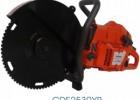 雙輪異向鋸CDE2530XP/CDE2530