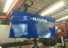 WSZ-5地埋式污水处理装置设备