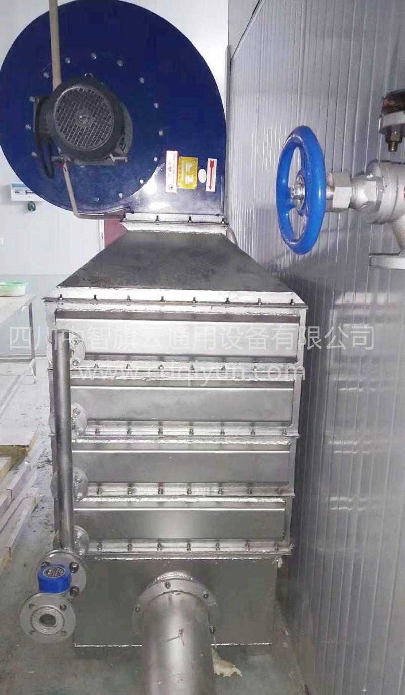旗云热泵烘房 空气能热泵烘干房 高温空气能烘干机热泵干燥设备