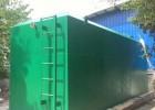 武汉市一体化污水处理设备
