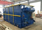 日处理300吨一体化生活污水处理设备