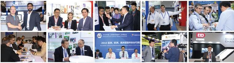2019上海紧固件展3