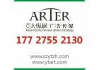 深圳企業宣傳片,產品宣傳片影視制作