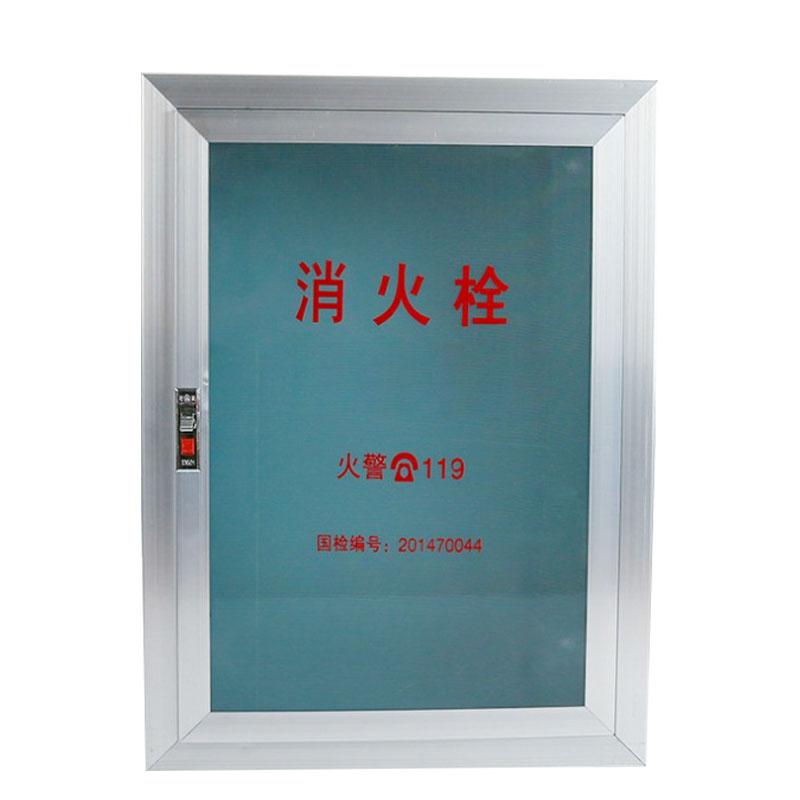 工厂直销 室内外消火栓箱 铝合金消火栓箱 可加工定制