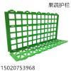护栏厂家生鲜隔离板货架挡板加厚护栏护栏蔬菜果蔬护栏批发批发超