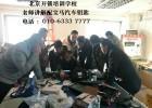 技术培训学校