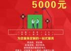 吉林省宣传片制zuo 吉林省拍摄宣传片
