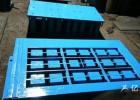 厂家加工水泥砖机模具|空心砖模具