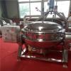 大型高压蒸煮锅,粽子蒸煮锅