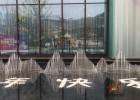 不锈钢假山雕塑、圆管扭弯假山造型雕塑形态壮观案例安装图