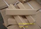纸护角、遂宁纸护角、南充纸护角绵阳纸护角加工厂家