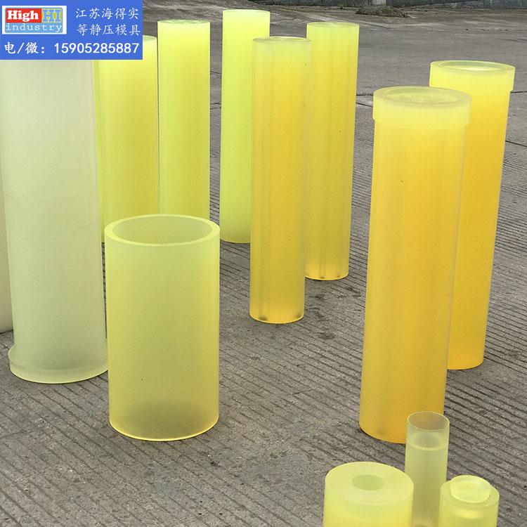 等静压模具设计生产的专业品牌江苏海得实,专注冷等静压成型模具