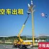 广州白云广告安装专用高空作业车出租公司