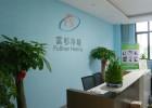 上海三室两厅老房子墙暖钢制板式暖气片安装价格费用
