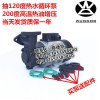 TECOTA MOTORI泵YS-15A泵耐高温120度泵