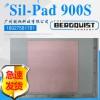 贝格斯Sil Pad 900S导热材料SP TSP 900